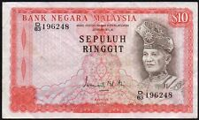 1976-81 MALAYSIA 10 RINGGIT BANKNOTE * D/83 196248 * VF * P-15 *