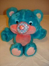 Vtg Playskool Nosy Bear Chexter Balloon Plush Stuffed Bear Collectable Bear