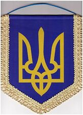Ukraine Ukrainian Wall Hanging Banner Coat of Arms Trident Tryzub