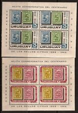 URUGUAY 1967 NUMERAL STAMPS SC # C309a-C310a MNH