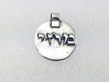 Sterling Silver 72 Names of God MECHI Pendant  Necklace  Kabbalah Silver Bar