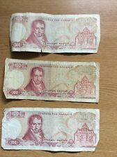 Greece 100 Drachma 1978 Banknote X 3