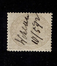 1872 Germany 10pf Numeral Mi#12 Pen Cancel Signed Sommer