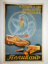VINTAGE -PELIKAN- PELICAN BULGARIAN POSTER AD CREAM & LUSTRE for SHOES 1930's