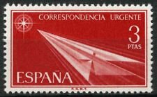 Spain 1965 SG#E1251, 3p Express Letter Stamp MNH #D4967