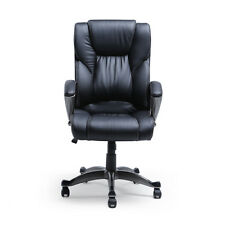 PU Black Leather Ergonomic High-Back Executive Computer Desk Task Office Chair