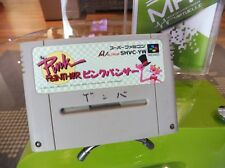 THE PINK PANTHER-PINK GOES TO HOLLYWOOD - SUPER FAMICOM