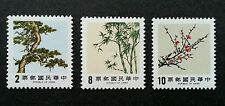 Taiwan Trees And Plants 1984 Bamboo Plum Flower Flora 台湾松竹梅 (stamp) MNH