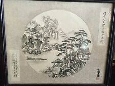 A Chinese Landscape Painting On Silk With Scripts