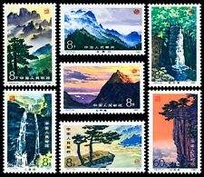China Stamp 1981 T67 Scenes of Lushan Mountains MNH
