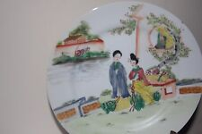 ANTIQUE CHINESE LATE 19TH EARLY 20TH CENTURY FAMILLE ROSE PLATE