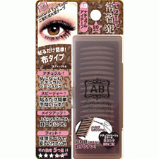 [AB AUTOMATIC BEAUTY] Japan Natural Beige Double Eyelid Tape 80pcs NEW
