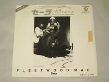 "FLEETWOOD MAC - 7"" SINGLE - SARA - RARE JAPANESE PRESSING"