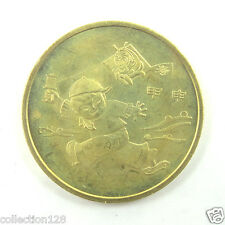 CHINA New Year Commemorative Coin for 2004 (MONKEY YEAR) AU