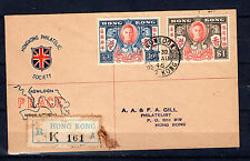 HONG KONG CHINA 1946 KGVI VICTORY REGISTERED FDC FIRST DAY COVER