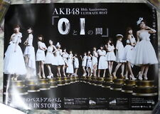 AKB48 10th Anniversary Ultimate Best 0 to 1 no Aida Taiwan Promo Poster
