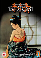 IREZUMI - DVD - REGION 2 UK