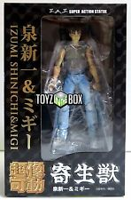 "In STOCK Medicos Parasyte the Maxim ""Izumi Shinichi & Migi"" Action Figure"