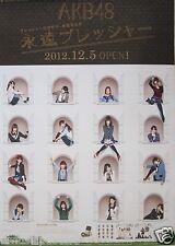 """AKB48 """"OPEN!"""" ASIAN PROMO POSTER - J-Pop Music, Japanese Girl Group"""