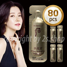 [The History of Whoo] In Yang Neck & Face Sleeping Repair 1ml x 80pcs