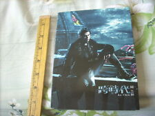 a941981 Jay Chou 周杰倫 跨時代 Over the Times CD DVD Set