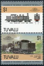 1908 JNR Class 1070 4-4-2T (Japanese National Railways) Train Stamps / LOCO 100
