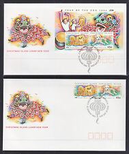 1994 CHRISTMAS ISL YEAR OF THE DOG SET AND SHEETLET FDCs