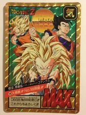 Dragon ball Z Super battle Power Level Prism 500