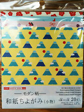 Modern Japanese Washi Chiyogami Origami Paper 20 sheets, 4 designs Made in Japan