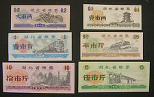China Hubei Province Coupons A Set of 6 Pieces 1976