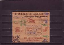 a105 - DJIBOUTI - SGMS889 MNH 1983 50th ANNIV AIR FRANCE - CONCORDE - WOODEN