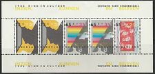 KAPPYSSTAMPS - WHAT-U-SEE-IS-WHAT-YOU-GET - X137 NETHERLANDS D33 MNH 1986