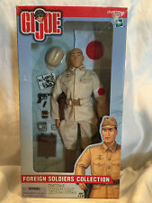 GI JOE Foreign Soldier Collection WWII Japanese Army Air Force Officer by Hasbro