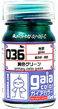 GAIA COLOR  036 Primary Color Green GUNDAM MODEL KIT LACQUER PAINT 15ml NEW