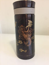 Starbucks Japan 2010 Anniversary  Siren's Tail Stainless Tumbler 10oz brown