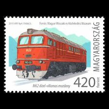 Hungary 2015 - 50th Anniv of the First M62 Locomotive in Hungary Train - MNH