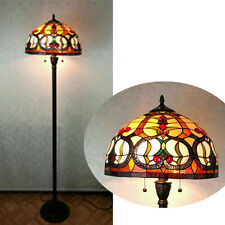 Beautiful Tiffany Style Floor Lamp 16""