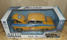 Russian car Volga GAZ-21. USSR Road police. Metal toy. 1/24 scale