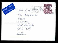 Sweden 2003 Airmail Cover To UK #C1990