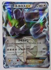 Tornadus ex - 046/051 BW8 Thunder Knuckle - Ultra Rare JAPANESE Pokemon Card