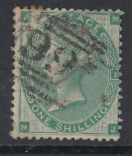 GB SURFACE PRINTED:1862 Emblems 1/-  green-M-J- plate 1  SG 90 used