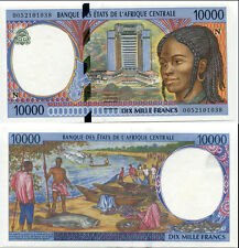 CENTRAL AFRICAN STATE EQUATORIAL GUINEA 10,000 10000 FRANCS 2000 P 505 N AUNC