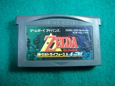 Legend of ZeldaA Link to the Past/Four Sword JAPANESE GAMEBOY ADVANCE CART