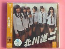 "NMB48 6th Single CD ""Kitagawa Kenji"" Theater Edition CD Only Sayaka Yamamoto"