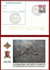 47514  ITALIA REPUBBLICA:  INTERO POSTALE PRIVATO con REPIQUAGE - La Spezia 1991