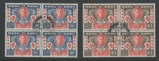 Hong Kong 1946 Victory fine used set as blocks 4 Stamps