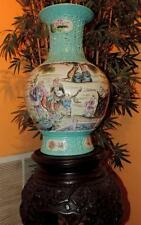 Large Chinese Famille Rose turquoise Qianlong reticulated molded porcelain vase