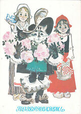 1988 RARE Cat in the boots Little Red Riding Hood old Russian Soviet postcard