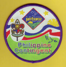 2007 World Scout Jamboree BOY SCOUTS OF PHILIPPINE (BSP) Contingent Patch