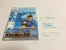Street Fighter III 3rd Strike Koshiki Official Guide Book Dreamcast Japan CAPCOM